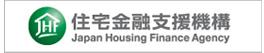 リンク:住宅金融支援機構